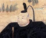 「徳川家康」の肖像