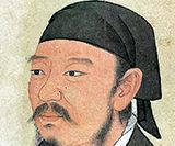 「荀子」の肖像