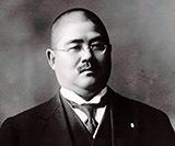 「五島慶太」の肖像