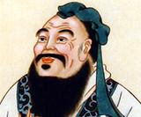 「孔子」の肖像