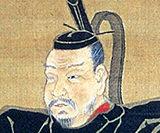 「伊達政宗」の肖像