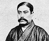 「岩崎弥太郎」の肖像