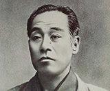 「福澤諭吉」の肖像